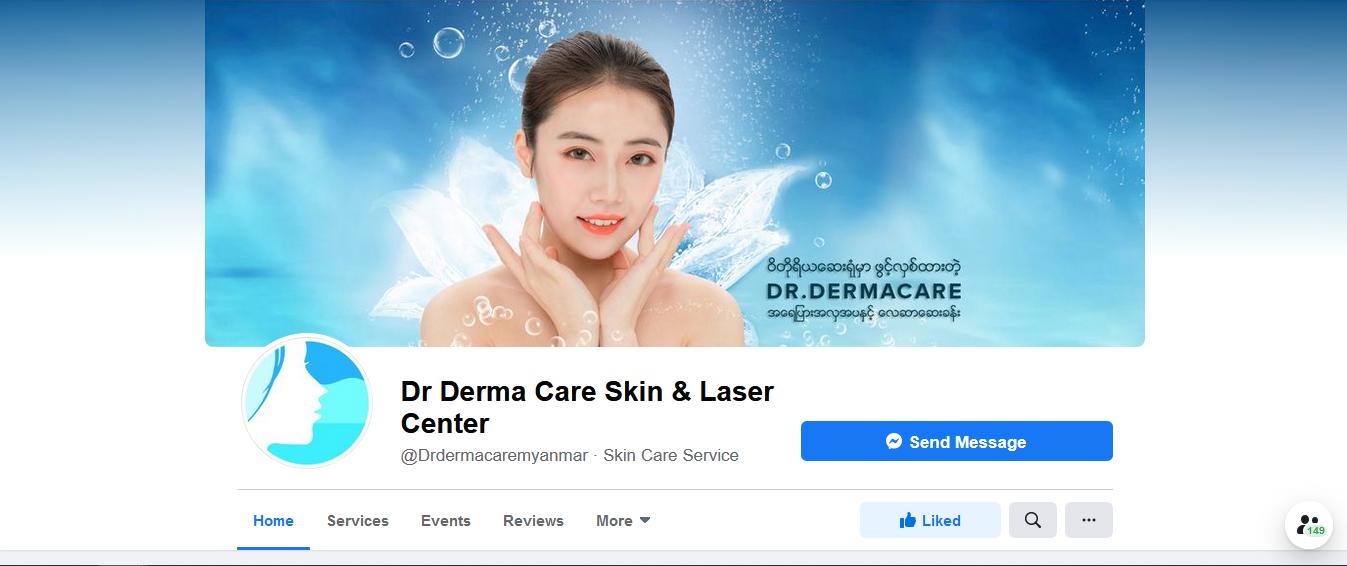 Dr.Derma Care Skin & Laser Center