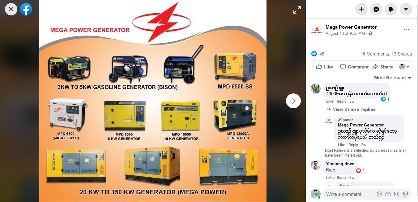 Mega Power Generator