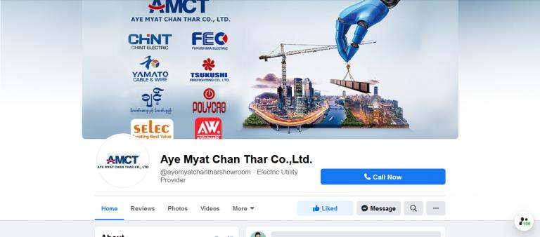 Aye Myat Chan Thar