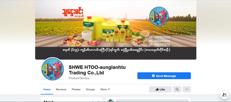Shwe Htoo
