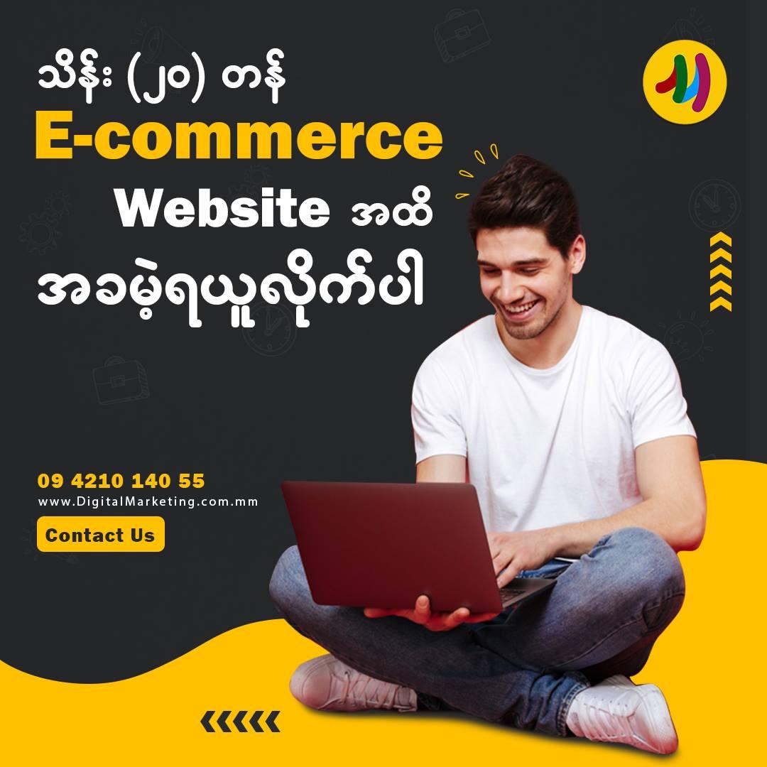 100% Free Ecommerce Website